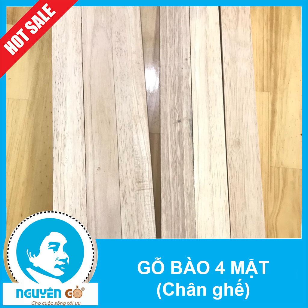 Go Bao 4 Mat 2